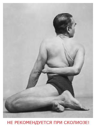 Йога философия және практика қазақша